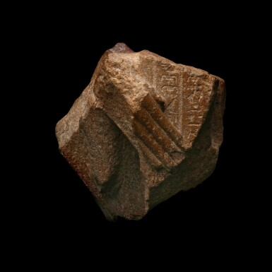 View 2. Thumbnail of Lot 40. An Egyptian Quartzite Fragment of a Naophorous Statue, New Kingdom, 1550-1075 B.C..