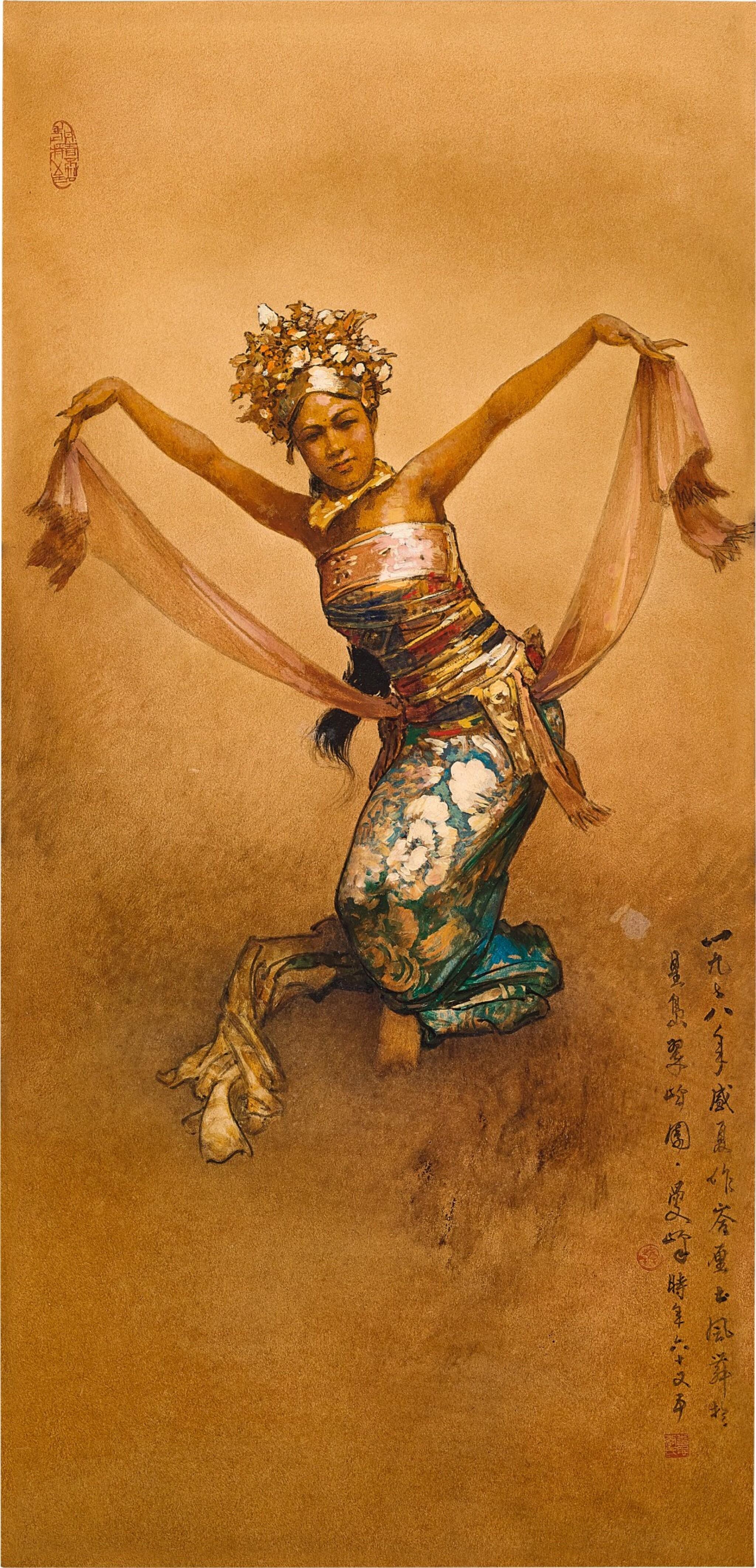 View full screen - View 1 of Lot 2009. Lee Man Fong 李曼峰   Balinese Dancer 巴厘舞者.