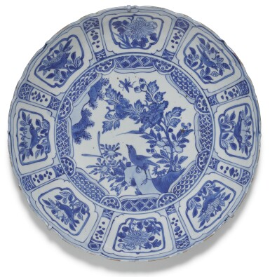 View 3. Thumbnail of Lot 9. A SET OF SIX BLUE AND WHITE 'KRAAK' DISHES MING DYNASTY, WANLI PERIOD.