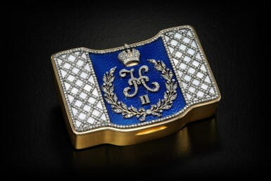 View 1. Thumbnail of Lot 5. An Important Imperial Presentation jewelled gold and guilloché enamel snuffbox, workmaster Nikolai Chernokov, Bolin, St Petersburg, 1908-1917.
