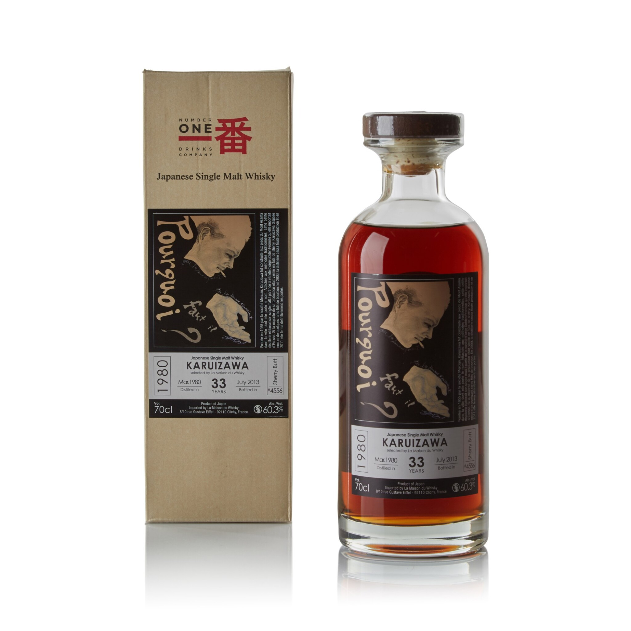 View full screen - View 1 of Lot 214. Karuizawa 33 Year Old Cask #4556 LMDW 60.3 abv 1980 .