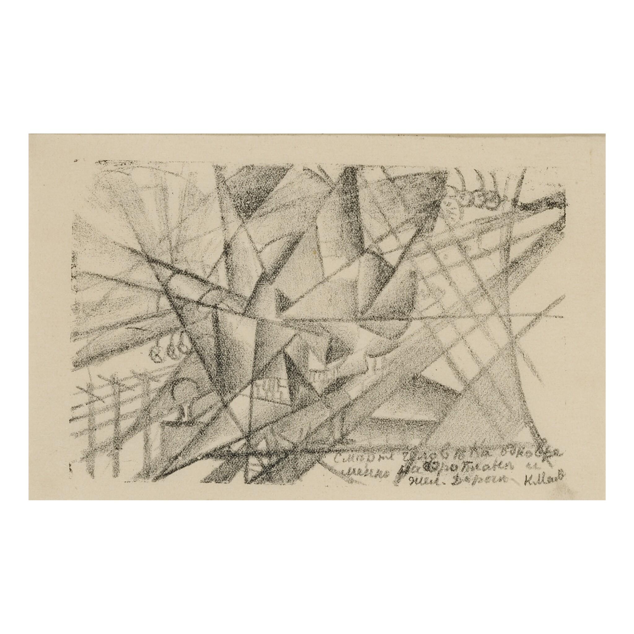 View full screen - View 1 of Lot 109. KAZIMIR MALEVICH | SIMULTANER TOD EINES MANNES IM FLUGZEUG UND IN DER EISENBAHN (KARSHAN 5).