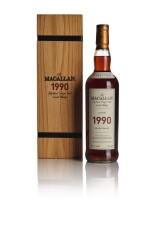 THE MACALLAN FINE & RARE 22 YEAR OLD 58.2 ABV 1990