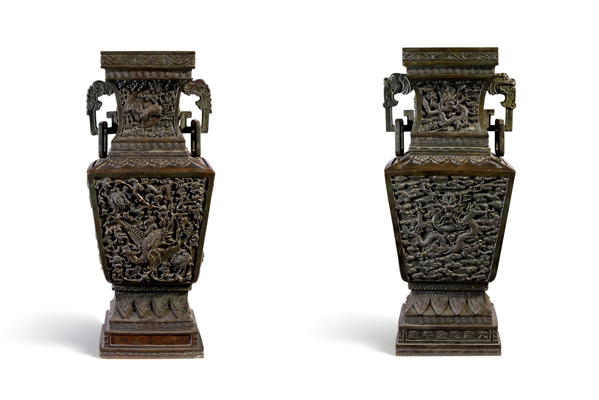 View full screen - View 1 of Lot 3605. An important and very rare pair of imperial bronze 'dragon and phoenix' vases Mark and period of Qianlong | 清乾隆 御製龍鳳呈祥雙活環耳銅方壺一對 《大清乾隆年造》款.