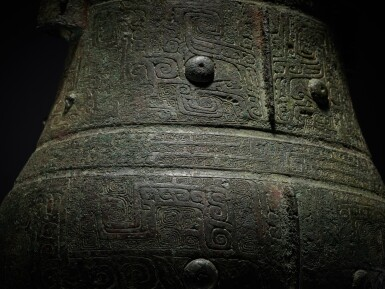 View 10. Thumbnail of Lot 8. A magnificent and rare archaic bronze ritual wine vessel (Hu), Late Shang dynasty   商末 青銅饕餮紋壺.