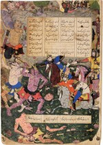 AN ILLUSTRATED AND ILLUMINATED LEAF FROM A MANUSCRIPT OF FIRDAUSI'S SHAHNAMEH: HUSHANG KILLING THE BLACK DEMON, PERSIA, SAFAVID, QAZVIN OR MASHHAD, 988 AH/1580 AD