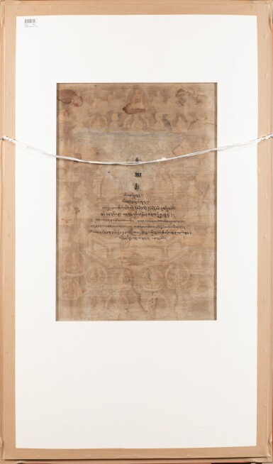 TANGKA REPRÉSENTANT  BOUDDHA AKSHOBHYA TIBET, XIXE SIÈCLE   西藏 十九世紀 阿閦佛唐卡 設色布本 鏡框   Thangka depicting Buddha Akshobhya, distemper on cloth, Tibet, 19th century