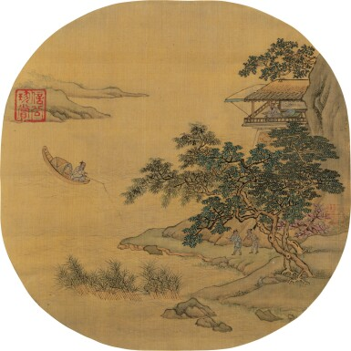 View 9. Thumbnail of Lot 2522.  ANONYMOUS 佚名   ALBUM OF VARIOUS OBJECTS AFTER SONG AND YUAN MASTERS 擬宋元諸家雜畫冊.