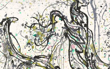 View 2. Thumbnail of Lot 3144. 吳冠中 Wu Guanzhong | 清奇古怪 Ancient Cypresses of the Han Dynasty .