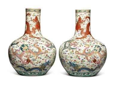 View 2. Thumbnail of Lot 1153. A PAIR OF FAMILLE-ROSE 'NINE DRAGON' VASES (TIANQIUPING), REPUBLIC PERIOD.