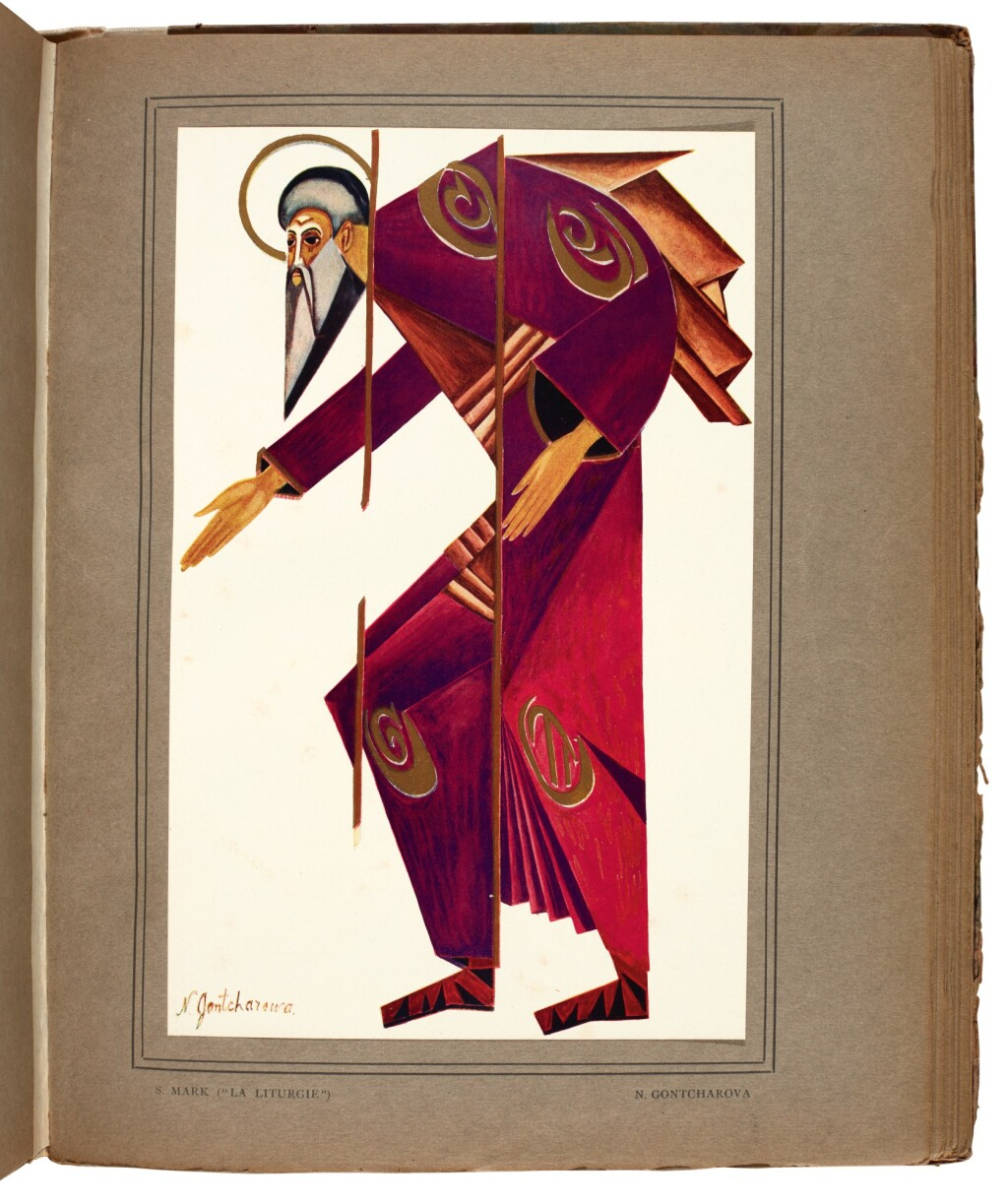 PROPERT, WALTER A. | THE RUSSIAN BALLET IN WESTERN EUROPE, 1909-1920, WITH A CHAPTER ON THE MUSIC BY EUGÈNE GOOSSENS. LONDON: JOHN LANE, THE BODLEY HEAD, 1921
