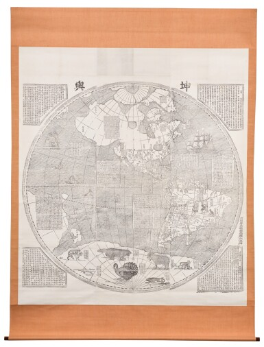 View 3. Thumbnail of Lot 55. Ferdinand Verbiest | Kunyu quantu [A Complete Map of the World]. Beijing 1674, reprinted Seoul, c.1860 or c.1930.
