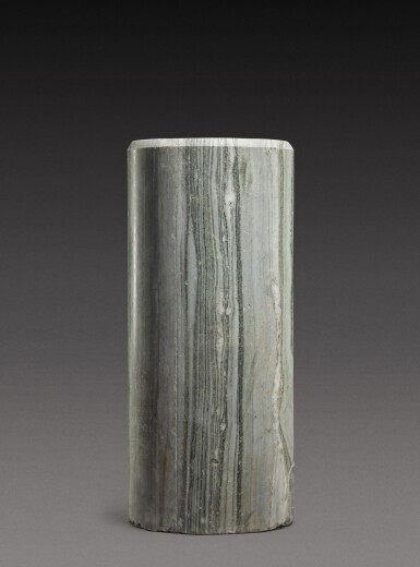 View 2. Thumbnail of Lot 118. Italian, possibly 18th century   Column.