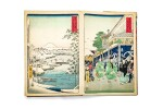 日本 1858年 歌川広重 《富士三十六景・四日市・三重川》 及 1866年 歌川広重二代目 《三十六花撰》  UTAGAWA HIROSHIGE (1797–1858) AND UTAGAWA HIROSHIGE II  (1826-1869) THIRTY SIX VIEWS OF MOUNT FUJI (FUJI SANJÛ ROKKEI), 1858, AND THIRTY-SIX SELECTED FLOWERS (SANJÛROKASEN), JAPAN, 1866