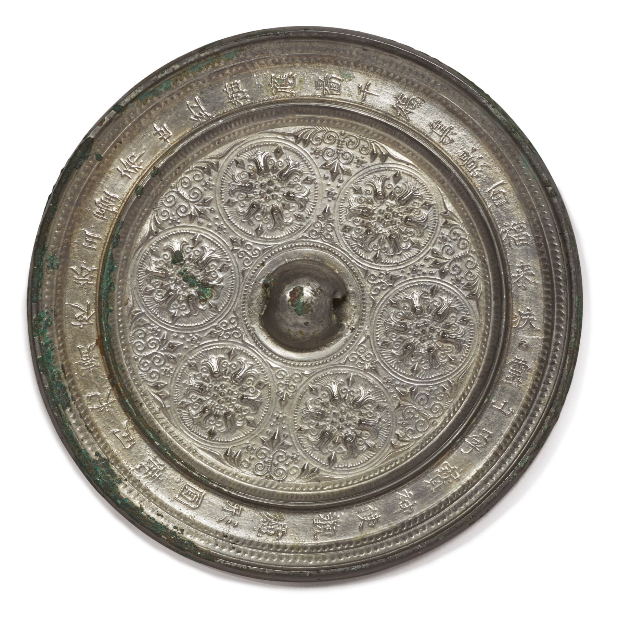 View full screen - View 1 of Lot 601. AN INSCRIBED SILVERED 'BAOXIANGHUA' MIRROR,  SUI / TANG DYNASTY.