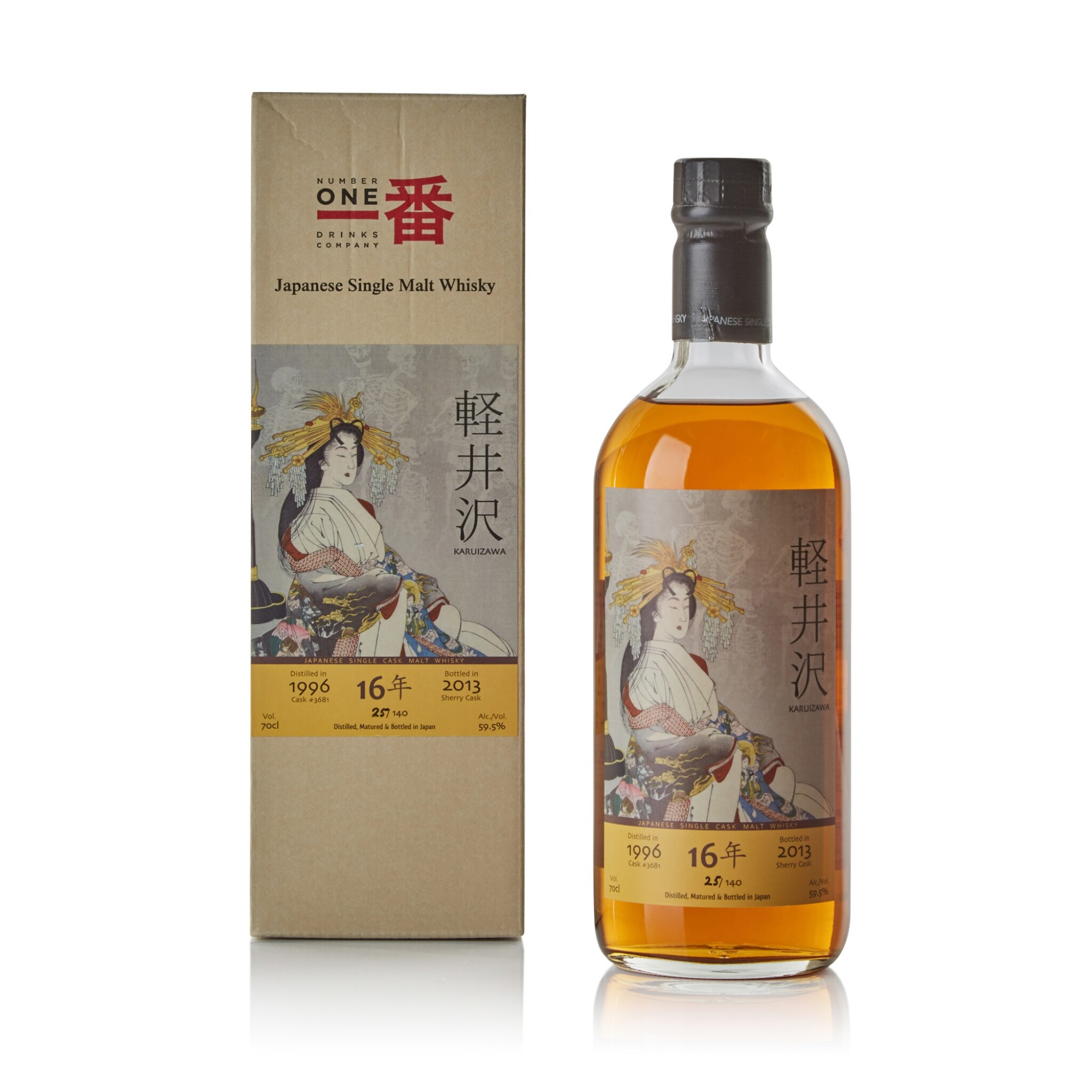 View full screen - View 1 of Lot 210. Karuizawa 16 Year Old cask #3681 59.5 abv 1996 .