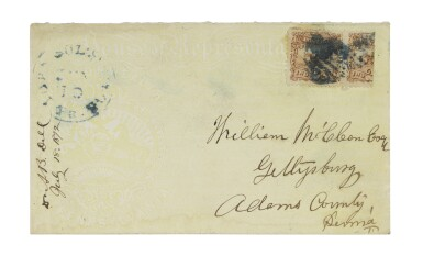 1869 2c Brown Vertical Bisect (113c)