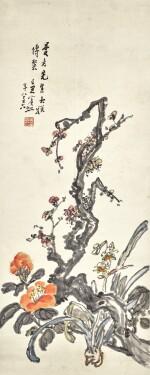 HUANG BINHONG (1864-1955) | SPRING BLOSSOMS | 黃賓虹(1864-1955年) 《嵗朝圖》設色紙本 立軸 一九四九年作