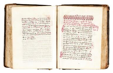 Anthology of Byzantine hymns, manuscript in Greek on paper