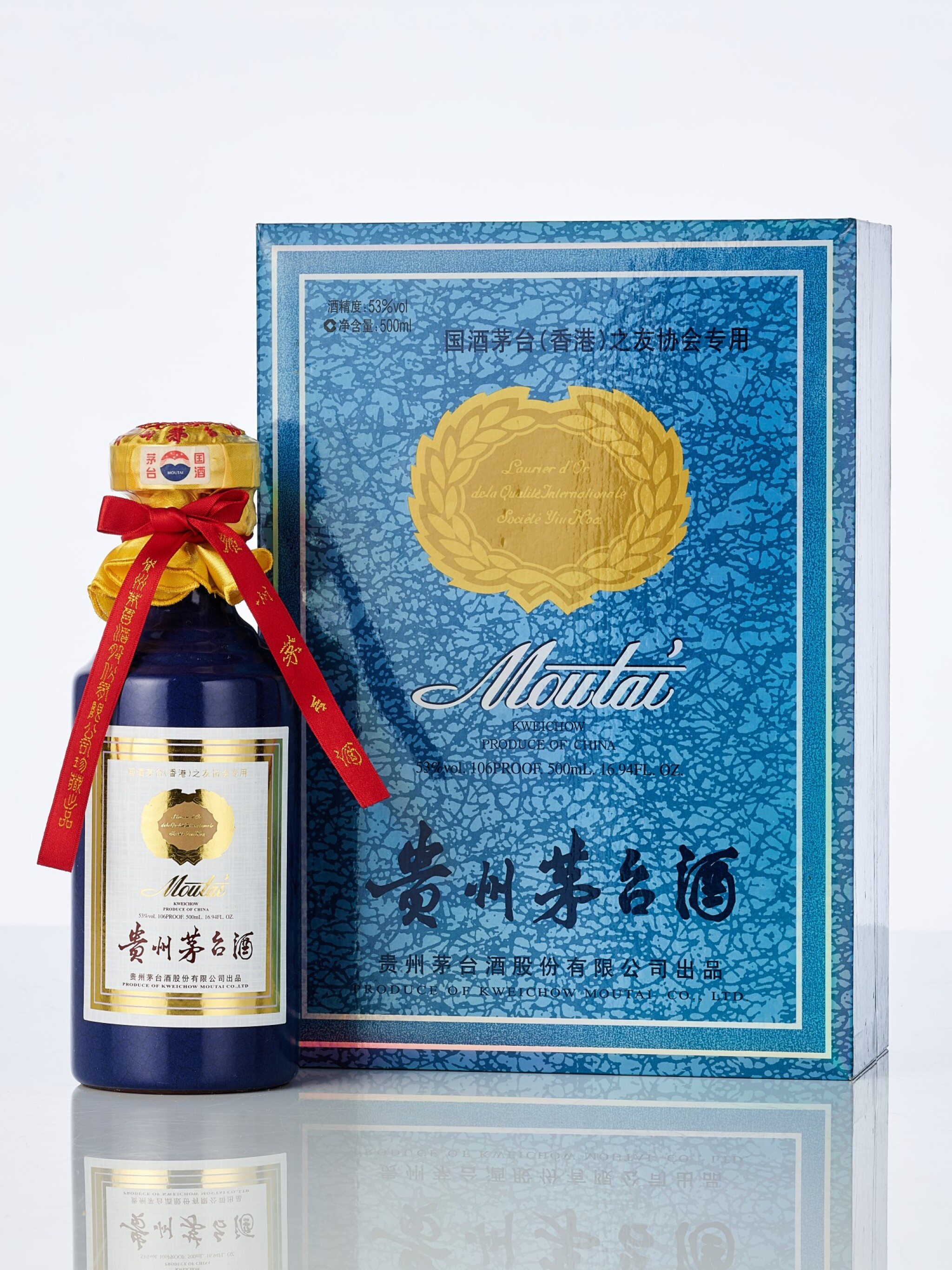View full screen - View 1 of Lot 2075. 2008年產國酒茅台香港之友協會專用茅台酒50年(藍茅)Kweichow Moutai HK Friends Of Moutai Special Edition Aged 50 Years 2008.