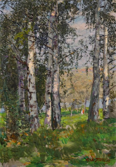 View 1. Thumbnail of Lot 159. Strollers in the Birch Forest.