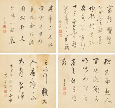 View 1. Thumbnail of Lot 3062. Dong Qichang 1555 - 1636 董其昌 1555-1636   Calligraphy after Jin and Tang Masters 臨晉唐書帖.