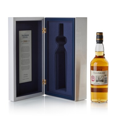 View 17. Thumbnail of Lot 1. The Prima & Ultima Collection, First Release, Set #1 + Exclusive Experience (8 bts 70cl, 8bt 2cl) **Price Excluding VAT**.