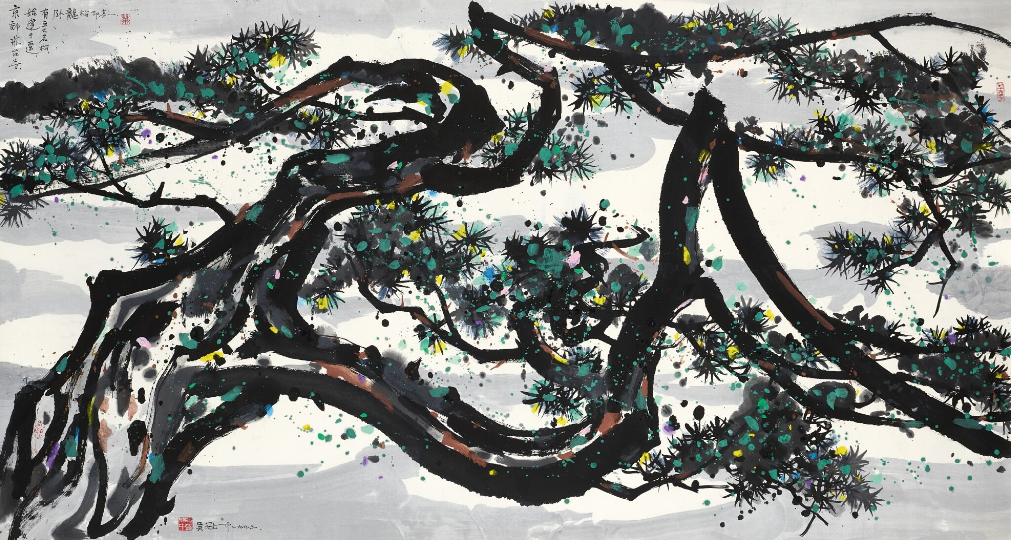 View full screen - View 1 of Lot 2522. Wu Guanzhong 吳冠中 | The Dragon Pine  卧龍松.