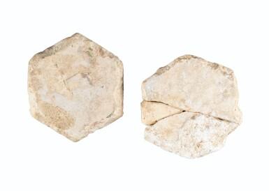 View 10. Thumbnail of Lot 129. Ten Pottery Tile Fragments, Mamluk, Ottoman, Timurid and European, 15th-18th centuries.