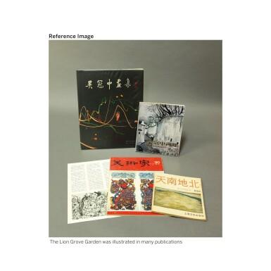 View 3. Thumbnail of Lot 3045. WU GUANZHONG 吳冠中 | THE LION GROVE GARDEN 獅子林.
