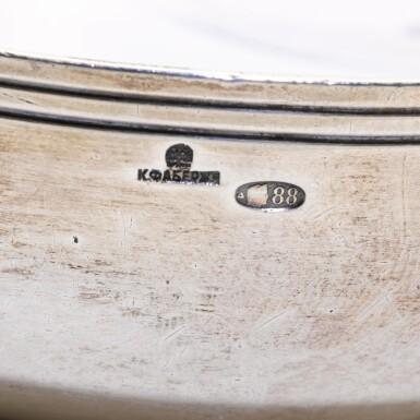 View 4. Thumbnail of Lot 91. A Fabergé silver bowl, Moscow, circa 1914.
