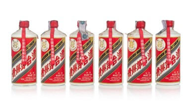 """View 4. Thumbnail of Lot 1. """"Sun Flower"""" Kweichow Moutai in Original Wooden Crate 53.0 abv 1974 年葵花牌貴州茅台酒原木箱 (24 BT50)."""
