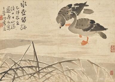 View 9. Thumbnail of Lot 2527. Bian Shoumin 1684-1752 邊壽民   Geese 蘆雁.