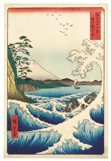 UTAGAWA HIROSHIGE I (1797–1858), EDO PERIOD, 19TH CENTURY   A COMPLETE SET OF THIRTY-SIX VIEWS OF MT. FUJI (FUJI SANJÛ-ROKKEI)