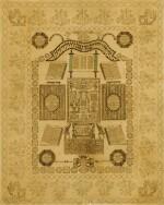 A MAGNIFICENT MICROGRAPHIC OMER CALENDAR, ZEVI HIRSCH BEN DAVID, AMSTERDAM: 1830