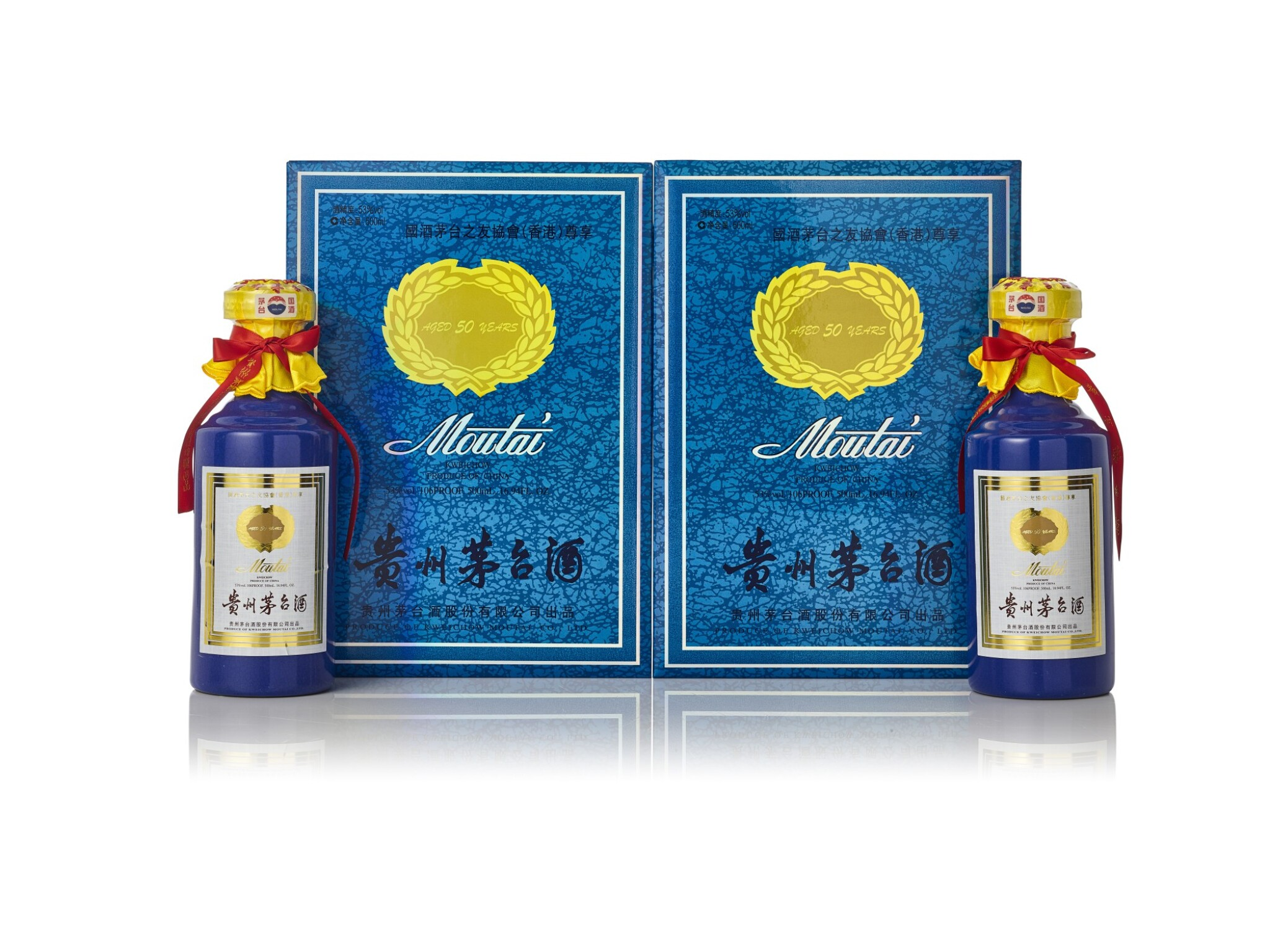 View full screen - View 1 of Lot 7719. 國酒茅台香港之友協會專用茅台酒50年(藍茅) Kweichow Moutai HK Friends Of Moutai Special Edition Aged 50 Years NV (2 BT50).