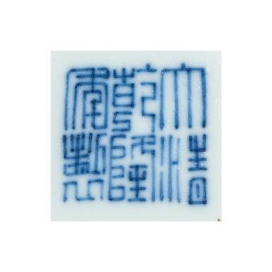 View 7. Thumbnail of Lot 174. A wucai 'dragon and phoenix' bowl, Qianlong seal mark and period | 清乾隆 五彩龍鳳呈祥紋盌  《大清乾隆年製》款.