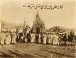 Mecca--Mirza. Twelve photographs of Mecca and Medina. early 20th century