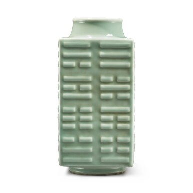 View 2. Thumbnail of Lot 18. A celadon-glazed 'trigram' vase, cong, Mark and period of Xuantong.