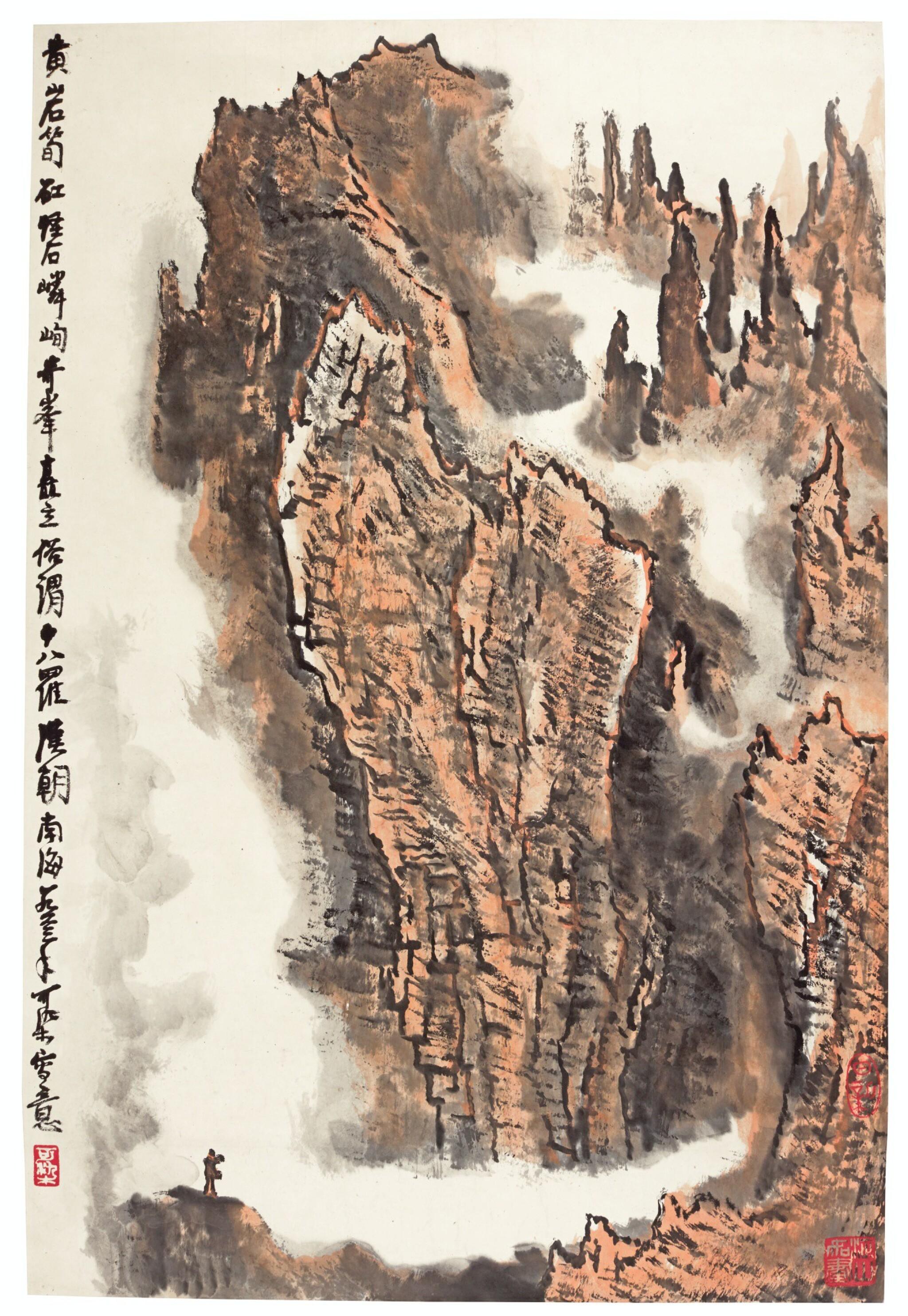 View full screen - View 1 of Lot 130. LI KERAN (1907-1989) | SCENARY OF HUANGSHAN | 李可染(1907-1989年) 《黃山奇峰》 設色紙本 立軸 一九六三年作.