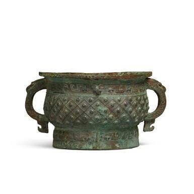 View 1. Thumbnail of Lot 13. An archaic bronze ritual food vessel (Gui), Early Western Zhou dynasty | 西周初 旅簋.