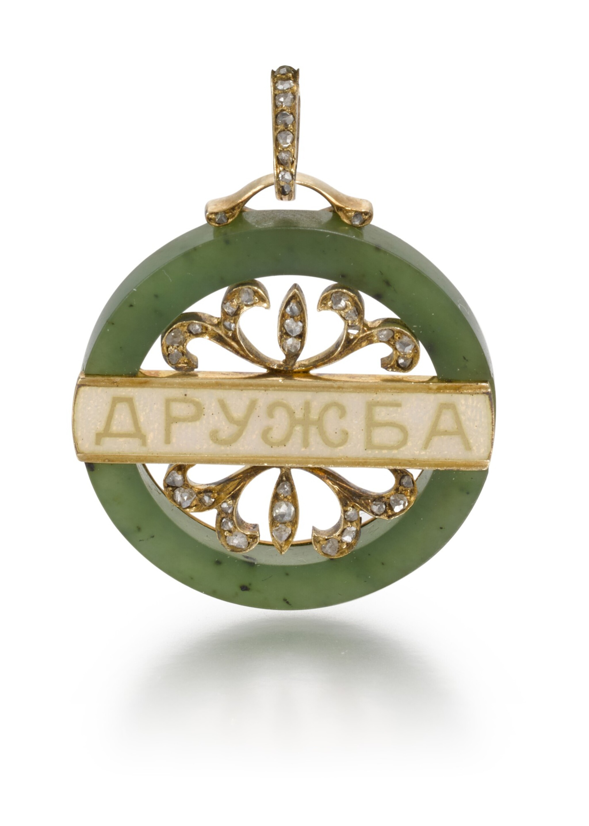View full screen - View 1 of Lot 69. A Fabergé jewelled gold-mounted and guilloché enamelled nephrite pendant, Moscow, 1899-1908.