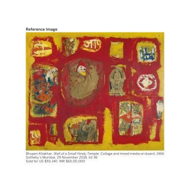 View 2. Thumbnail of Lot 125. BHUPEN KHAKHAR | Interior of a Hindu House - I .