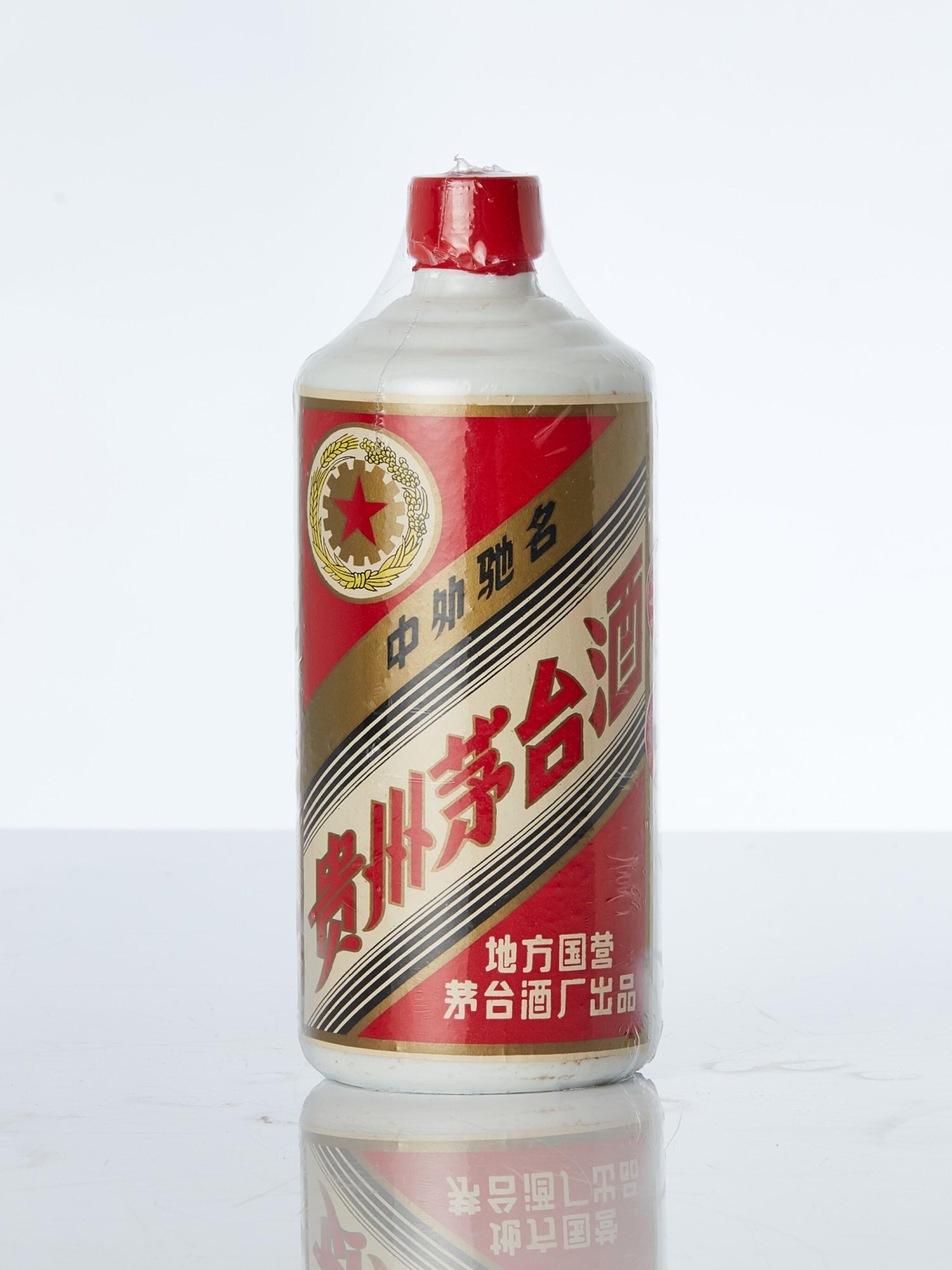 View full screen - View 1 of Lot 7718. 1986 年產五星牌貴州茅台酒 (地⽅國營)Kweichow Moutai 1986 (1 BT50).
