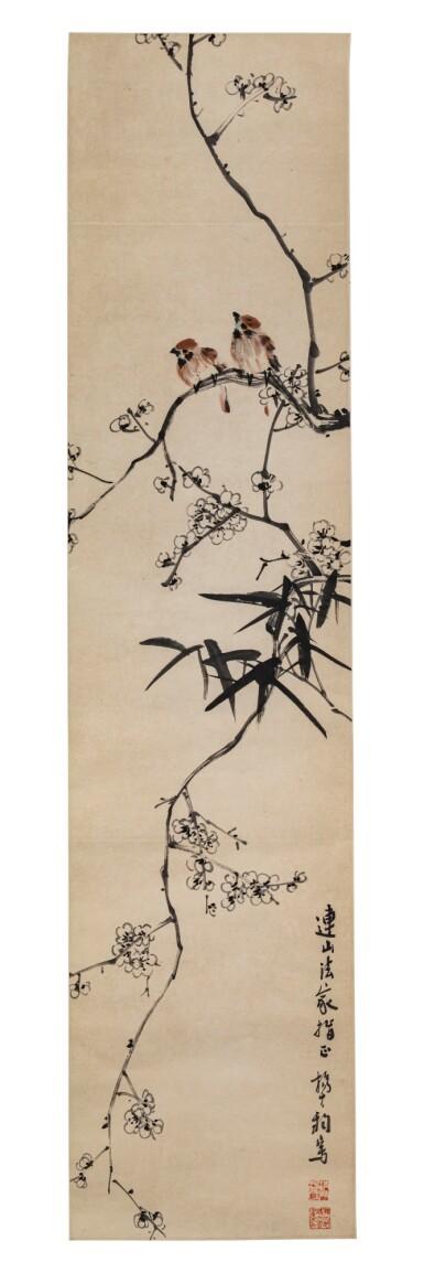 View 3. Thumbnail of Lot 126. Artistes variés Ensemble de neuf peintures | 花鳥畫 一組九幀 | Various artists Set of Nine Paintings.