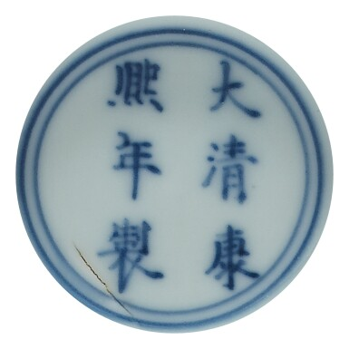 View 2. Thumbnail of Lot 118. A RARE BLUE-GLAZED MEIPING,  KANGXI MARK AND PERIOD.