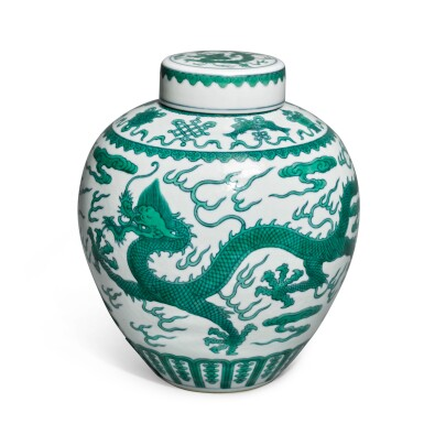 View 3. Thumbnail of Lot 562. A FINE GREEN-ENAMELED 'DRAGON' JAR AND COVER,  JIAQING SEAL MARK AND PERIOD.