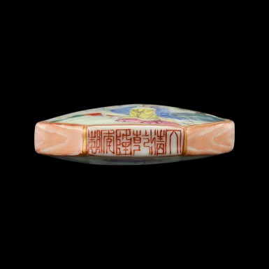 View 3. Thumbnail of Lot 1006. A faux-bois ground famille-rose 'scholars' snuff bottle Seal mark and period of Qianlong   清乾隆 粉彩仿木紋開光人物圖鼻煙壺 《大清乾隆年製》款.