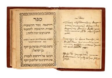 View 1. Thumbnail of Lot 117. Gerondi, Sefer hayirah, Amsterdam, Menasseh ben Israel, 1627, modern crushed morocco.