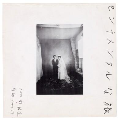View 1. Thumbnail of Lot 39. NOBUYOSHI ARAKI |  SENTIMENTAL JOURNEY, 1971.